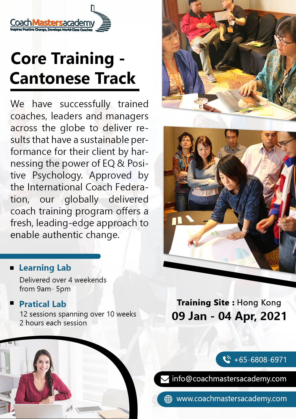 Training for Professional Coaching